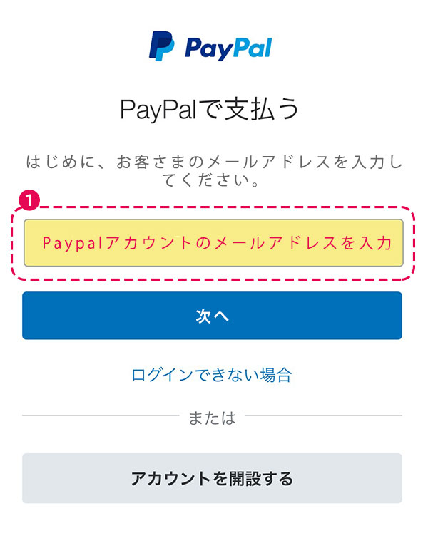 paypal1